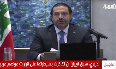 Lebanese PM Saad Al-Hariri announces resignation in TV