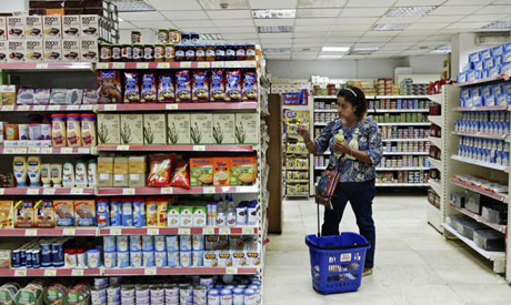 File Photo: A Woman shops at a supermarket in Cairo, Egypt. (Photo: AP)
