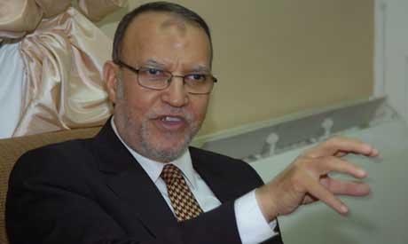 Al-Erian
