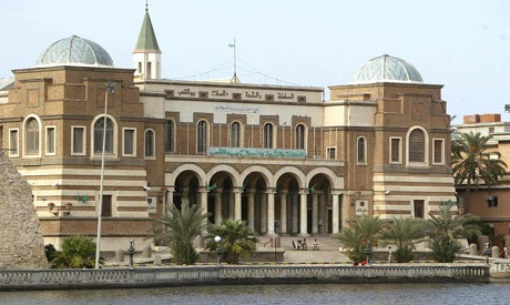 Libyan Central Bank