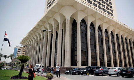 The Egyptian Foreign Ministry in Cairo