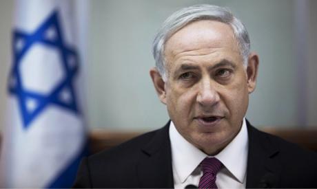 Israel PM
