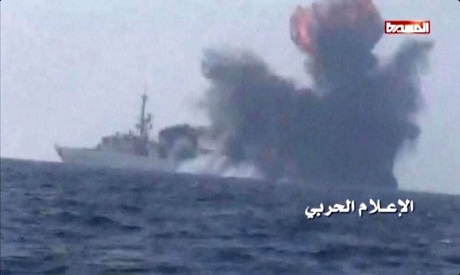 Saudi frigate