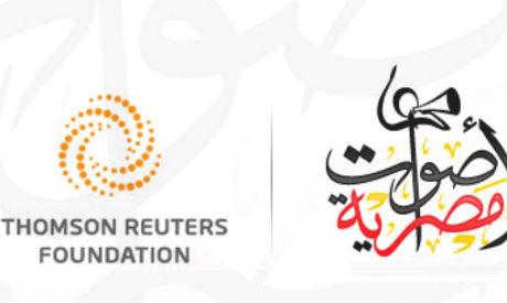 Aswat Masriya and Thomson Reuters Foundation