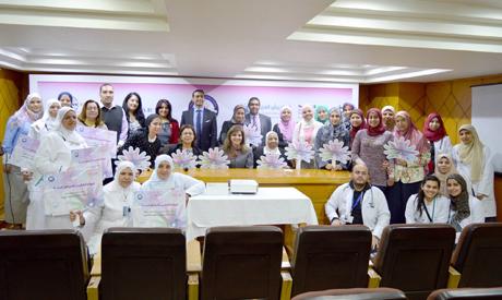 World Rare Diseaes Day, Egypt 2017