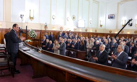 Egyptian Judiciry