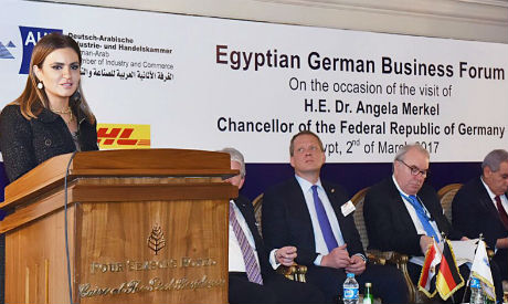 Germany pledges $500 mln to support Egypt's economic ...
