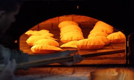 Cairo Bakery