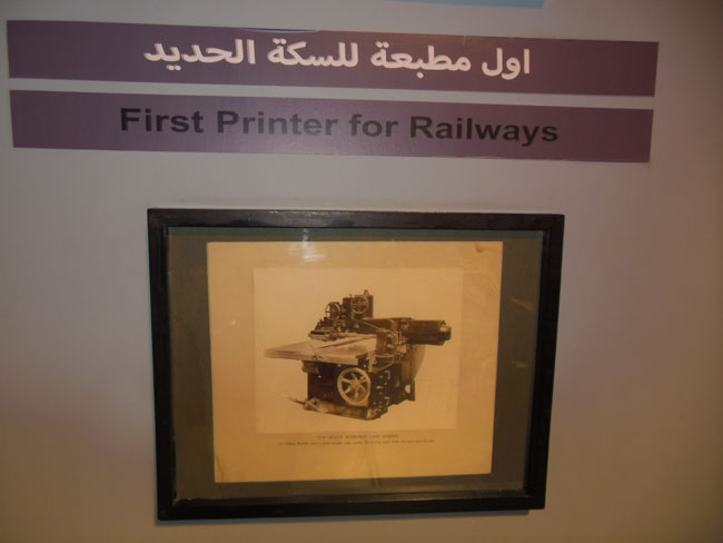 first printer for railways