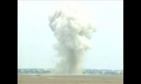 US bomb