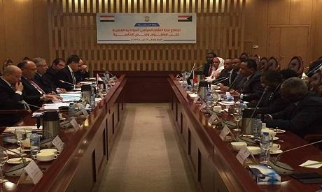 Egypt-Sudan Committe