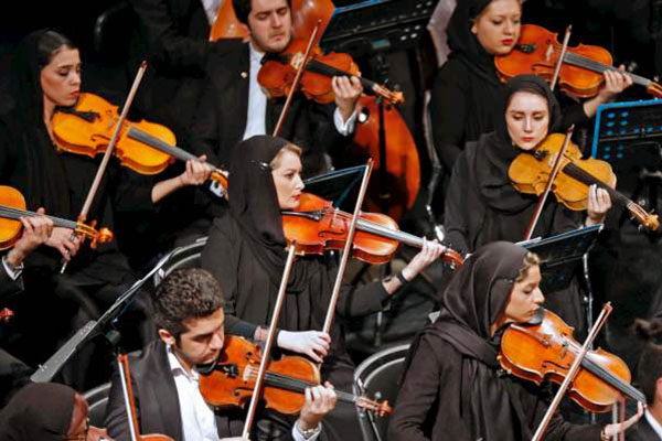 tehran orchestra