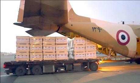 Egypt c-130