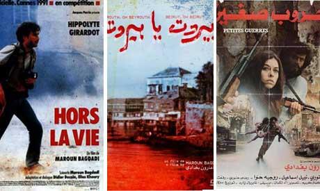 maroun posters