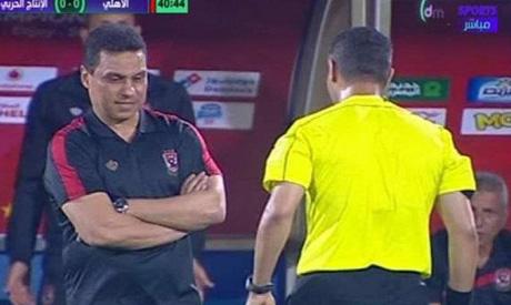 Ahly coach Hossam El-Badry and Egyptian referee Mahmoud Ashour