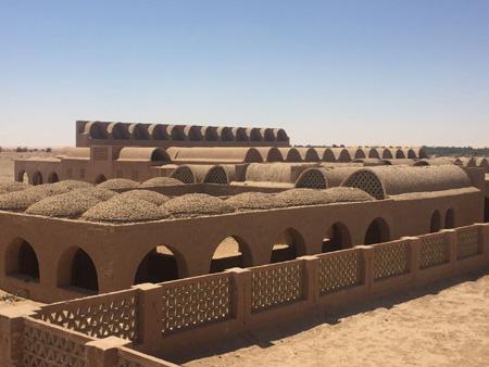 El Wadi el Gedid