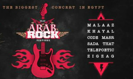 Arab Rock Festival Volume 2