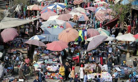 Ataba Market