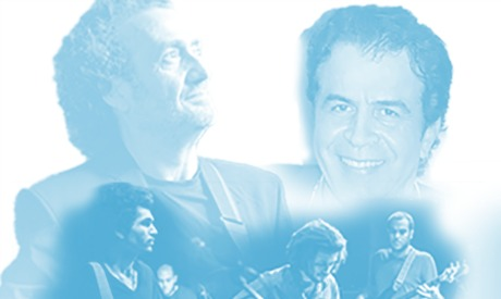 Hayy concert series, El Geneina Theater