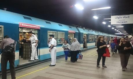 Sadat Metro