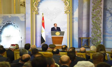 Sisi at conference
