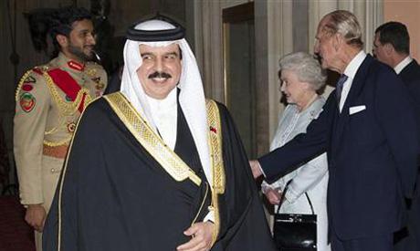 king Bahrain