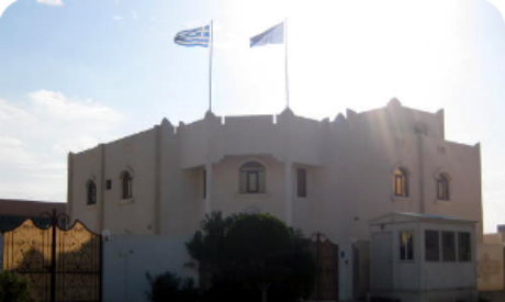 Embassy of Greece in Qatar