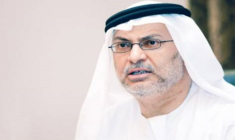 Bahrain foreign minister says all options open on Qatar - Mecca Newspaper