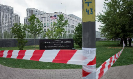 US Embassy in Kiev