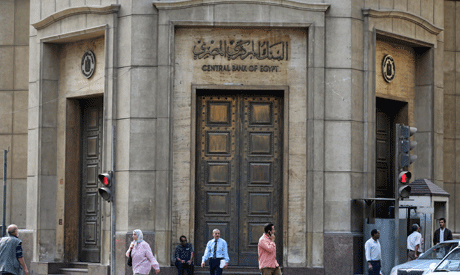 Egypt says inflation drops for first time in 7 months