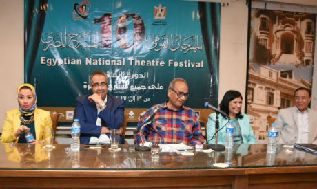 National Theatre Festival