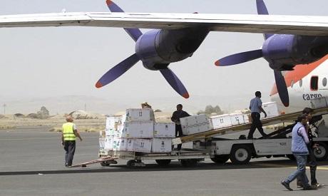 Aid plane