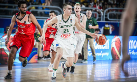 Iran opens FIBA U19 World Cup with loss