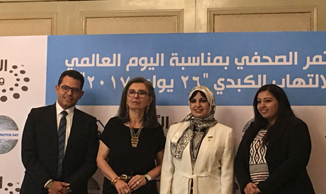 Experts on World HCV Day, Cairo (Photo: Ahram Online)