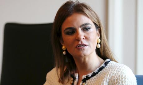 Minister Sahar Nasr (Al-Ahram)