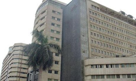 Ahram  Building
