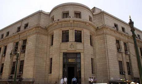 Cassation Court