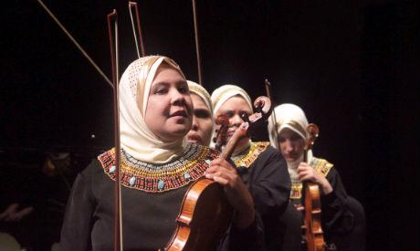 Basma Saad