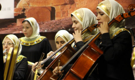 Al Nour Wal Amal Chamber Orchestra