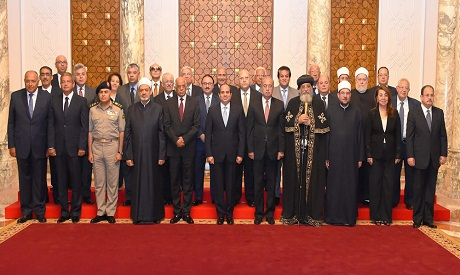 Supreme Council to Combat Terrorism and Extremism