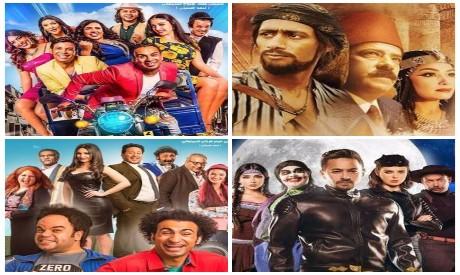 Films showing in Eid Al-Adha