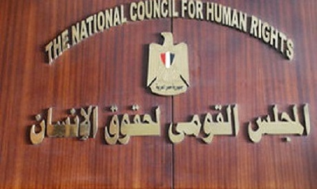 National Council For Human Rights