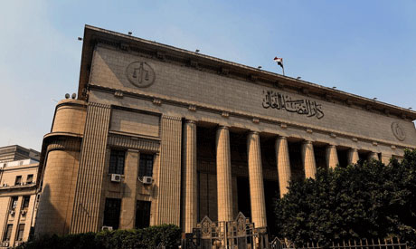 Egyptian criminal court