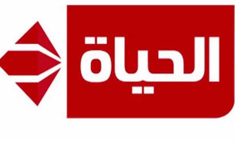 Al-Hayat TV