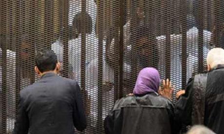 Libya terrorist cell