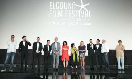El-Gouna Film Festival