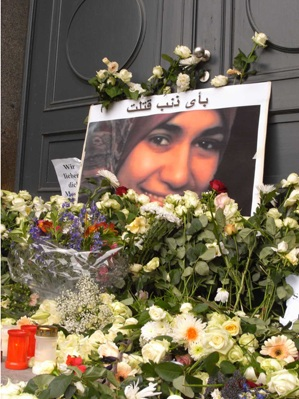 Marwa El-Sherbini