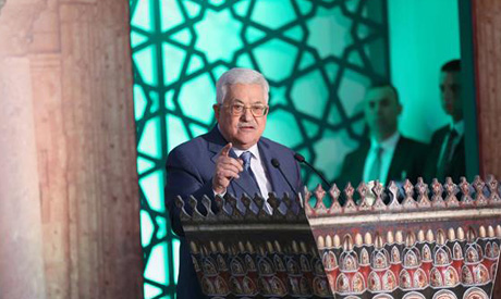 Palestinian President Mahmoud Abbas (Photo: azhar.eg)