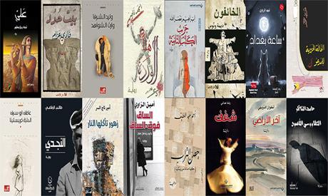 Arabic Booker