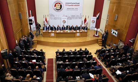 No Egypt presidential candidacy forms received by second day of nomination, says NEA